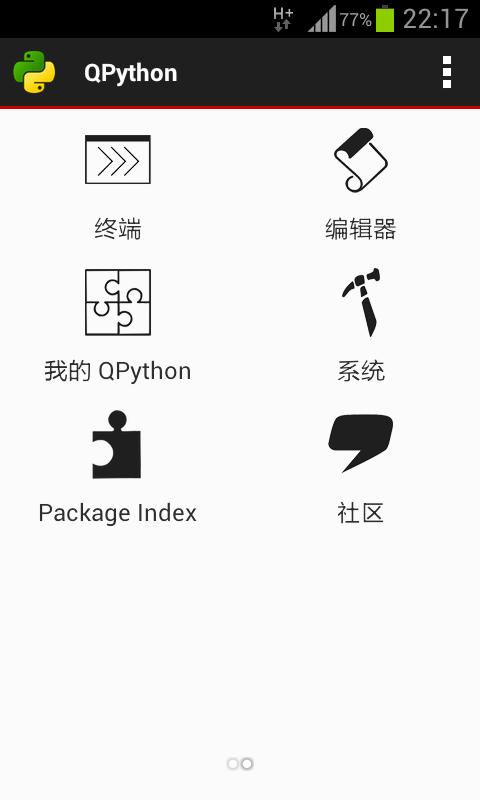 qpython-qpython3-7