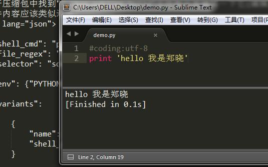 windows-sublime-python-buildsystem